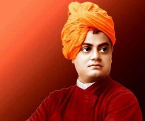 Swami Vivekananda, स्वामी विवेकानंद