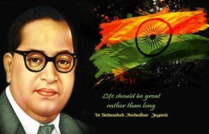 Ambedkar biography in hindi